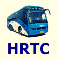 HRTC Recruitment 2016 - 134 Junior Office Assistant Posts | www.hrtchp.com