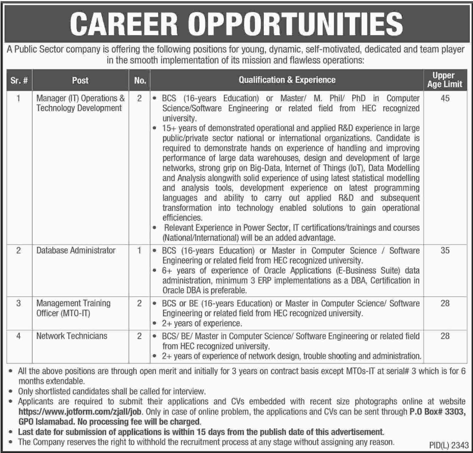 i and overseas jobs career opportunities federal career opportunities federal government islamabad jobs
