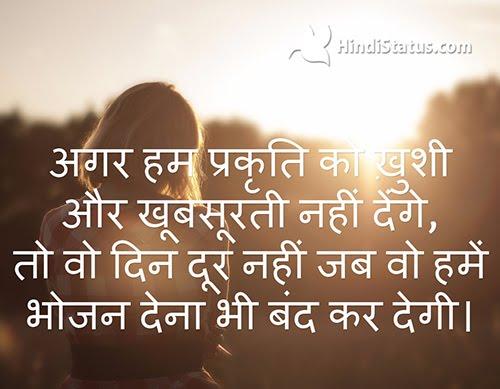 Happy Nature - HindiStatus