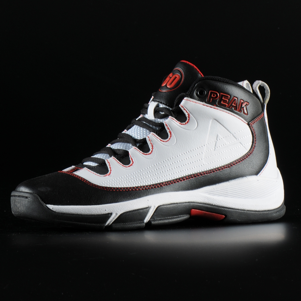 BuyOnlineFashion: BasketBall Shoes For Men