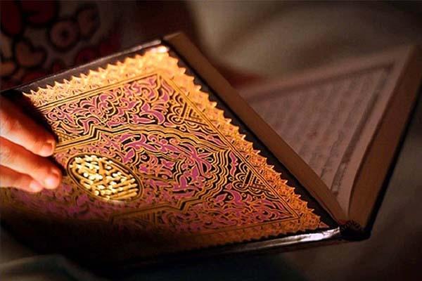 Kemenag Luncurkan Al-Quran Terjemahan Palembang dan Sunda