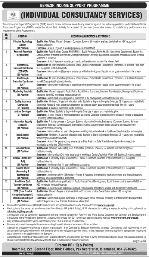 Benazir Income Support Program Govt Of Pakistan Jobs May 2019