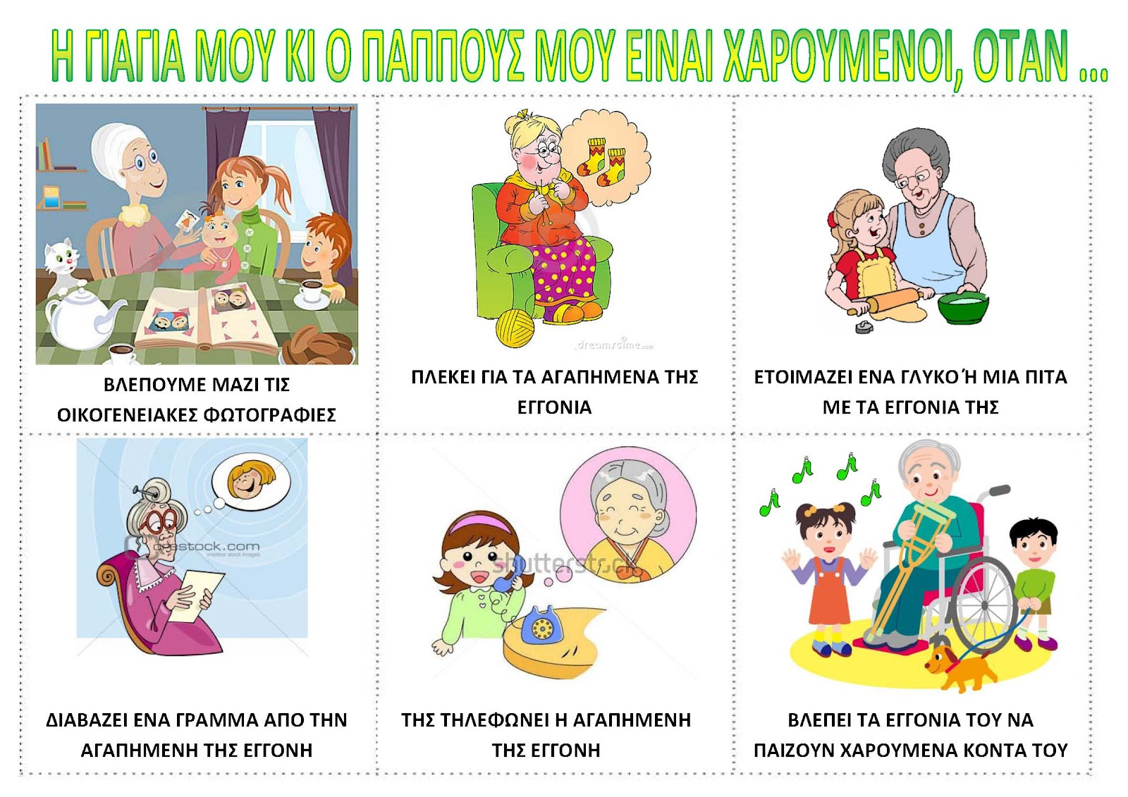 Images About Grandparents Day