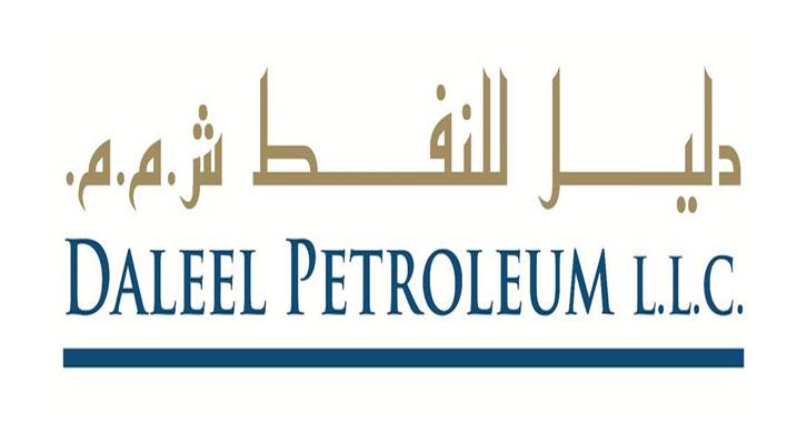 وظائف خالية فى شركة دليل النفط فى عمان 2020