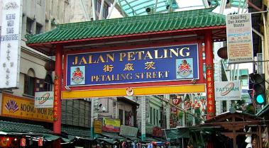 Food and Restaurants Chinatown Kuala Lumpur