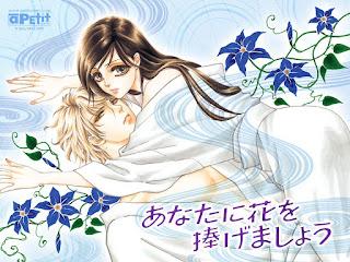 Tomu Ohmi - Anata ni Hana o Sasagemashô