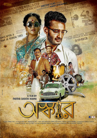 Poster Of Oskar In Hindi Dubbed 300MB Compressed Small Size Pc Movie Free Download Only At worldfree4u.com