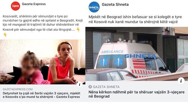 Gazeta Express dhe Gazeta Shneta sërish plasojnë fake news kundër mjekëve shqiptarë