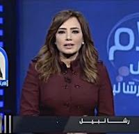 برنامج كلام تانى 17/2/2017 رشا نبيل -  القيم والأخلاق