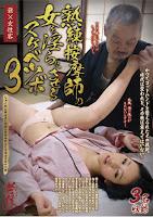 (Re-upload) OIZA-022 熟練按摩師の女を淫らにさせるスケベツボ 3