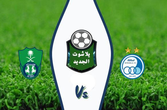 نتيجة مباراة الاهلي السعودي واستقلال طهران اليوم الاربعاء 23 سبتمبر 2020 دوري ابطال اسيا