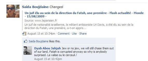 "Zakia Belkhiri's ""Peace Selfies"" (and Her Antisemitic Rants)  Jahjah5"