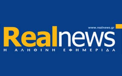BOMBA ΣΤΗΝ ΠΙΑΤΣΑ! Ξεθωριάζει η λάμψη του ομίλου του Νίκου Χατζηνικολάου..ΣΟΚ για τον REAL