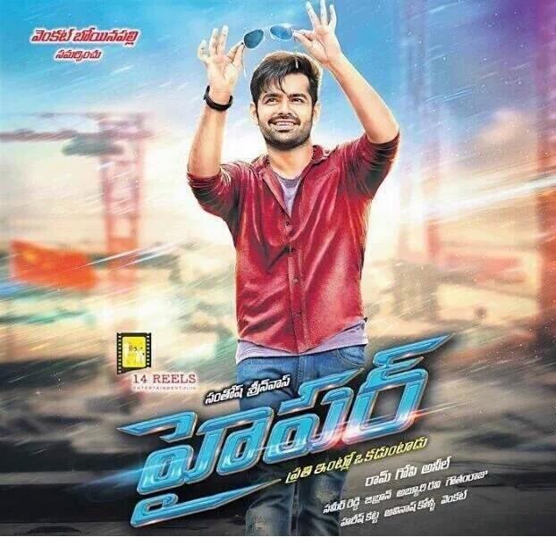 Rajendra prasad telugu movie mp3 songs free download