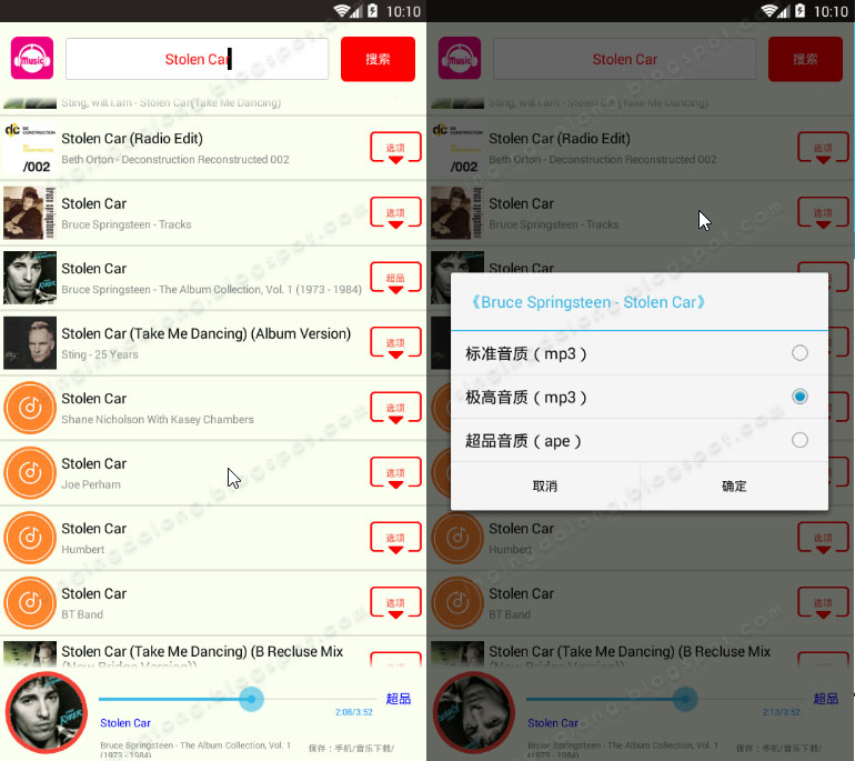 Chinese music source site music player and MP3 download app