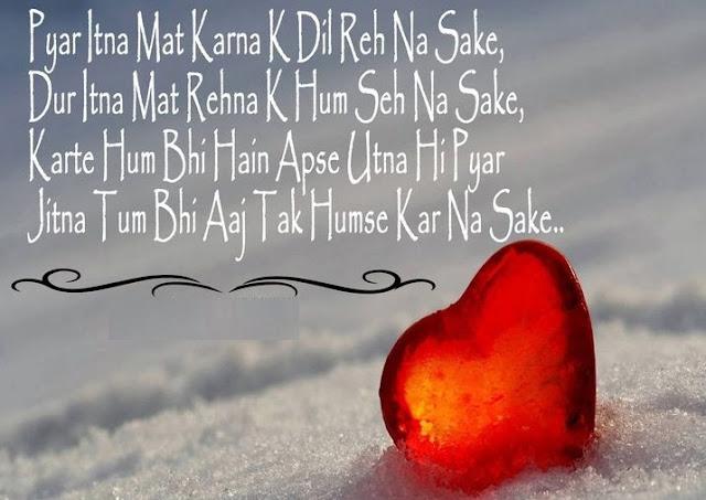 Hot Romantic Bangla Koster Love Images Misti Premer SMS