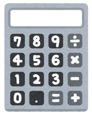 正面から見た電卓のイラスト(小)