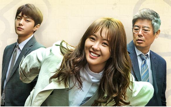 drama korea, miss hammurabi, kotakwarna,com