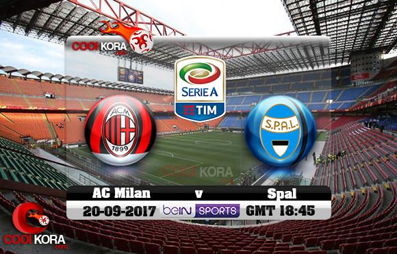 مشاهدة مباراة ميلان وسبال اليوم 20-9-2017 في الدوري الإيطالي