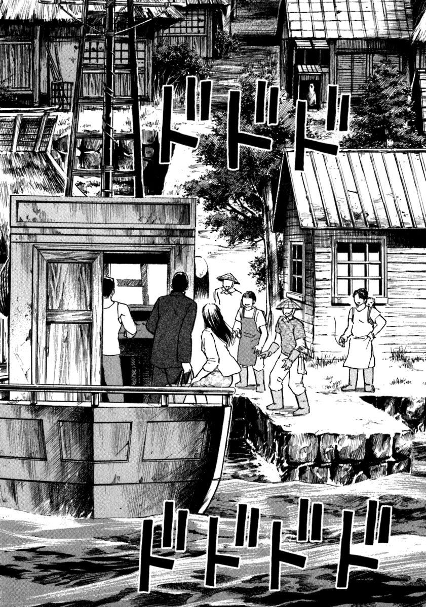 Higanjima chapter 39 trang 4