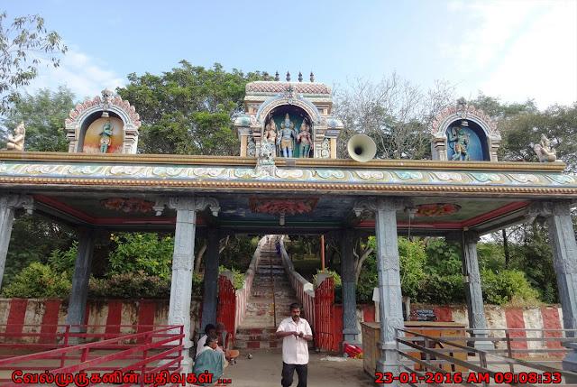 Pudhuppaakkam Sri Veera Anjaneyar Temple