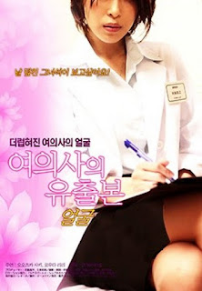 Nasty Female doctor (2015)