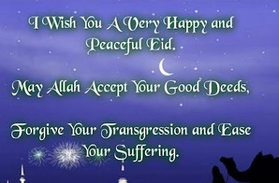 eid mubarak shayri images