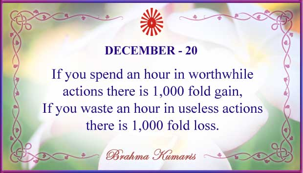 Thought For The Day December 20
