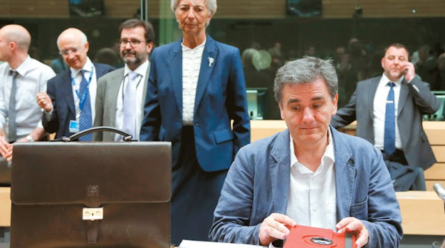 ΔΝΤ: Το 2036 η Ελλάδα θα επιστρέψει στο... 2008.