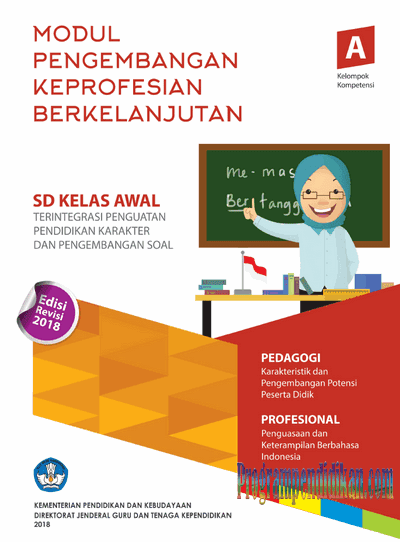 Download Modul PKB SD Kelas Rendah Revisi 2018