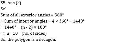 बहुभुज की परिभाषा, इसके प्रकार, सूत्र और इसपर आधारित प्रश्न_150.1