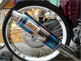 Harga Knalpot Motor DBS