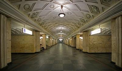 Mistérios do metrô de Moscou