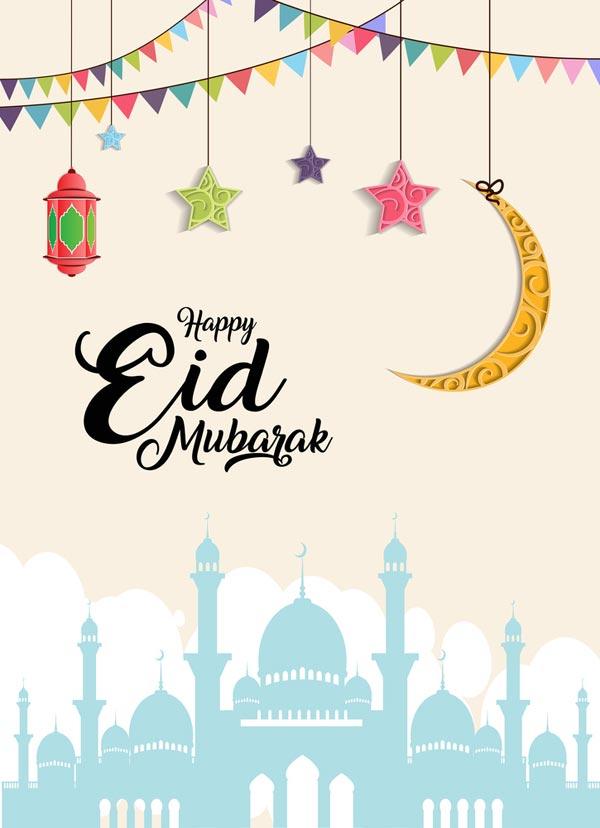 Happy Eid Mubarak 2019 : happy, mubarak, HEEALS, Happy, Mubarak