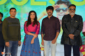Remo Success Meet-thumbnail-3