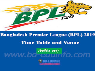 Bangladesh Premier League (BPL) 6th edition T20 2018-19 Time Table and Venue