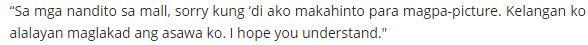 Chito Miranda To Fan Who Was Hit In Parokya Ni Edgar Mall Tour: 'Buti Nga Siko Lang Eh. Buti Nga Nag-Sorry Pa Ako Eh.'