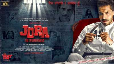 Jora 10 Numbaria (2017) Punjabi Movies Download 400mb HD WEBDL