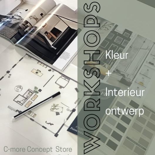 interieurcursus