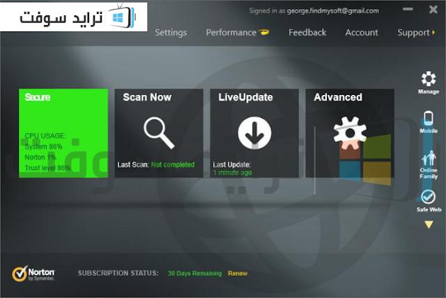 تحميل برنامج انتي فايروس مجانا عربي