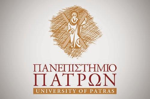 Πανεπιστήμιο Πατρών: Ζητάει κινητικότητα διοικητικών υπαλλήλων με νέα βάση