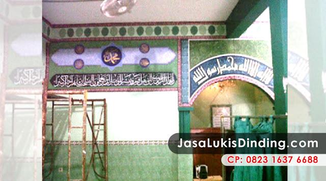 Lukis Pillar Masjid