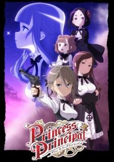 Info tentang Princess Principal