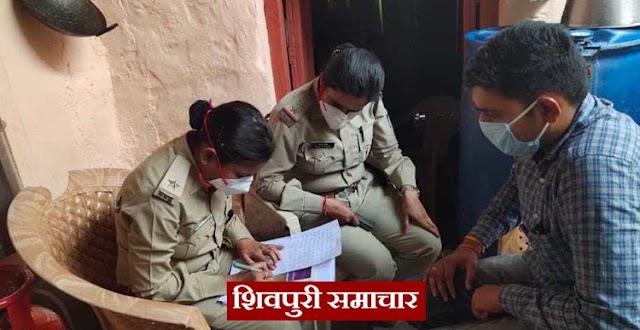परिवार लॉक डाउन में बाल विवाह करने की फिराक में था, पुलिस आ गई / Shivpuri News