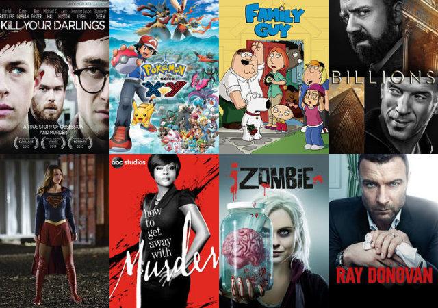 Estreias para setembro confirmadas pela #Netflix