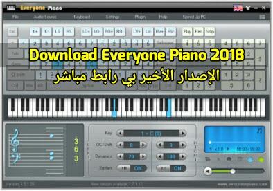 Download Everyone Piano 2018