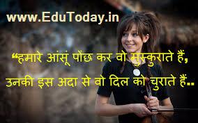 nice lines in Hindi English. Hindi shayari, one line hindi shayari, two line shayari, shayari in hindi, best shayari, best hindi shayari, hindi shayaies, hindi me shayari.