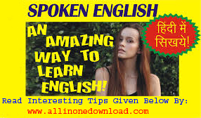 How to learn spoken English through Hindi