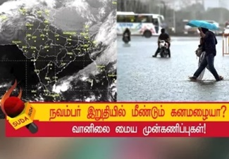 Predictions of ne monsoon from november  ends heavy rain will be continue