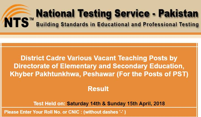 nts-result-of-pst-primary-school
